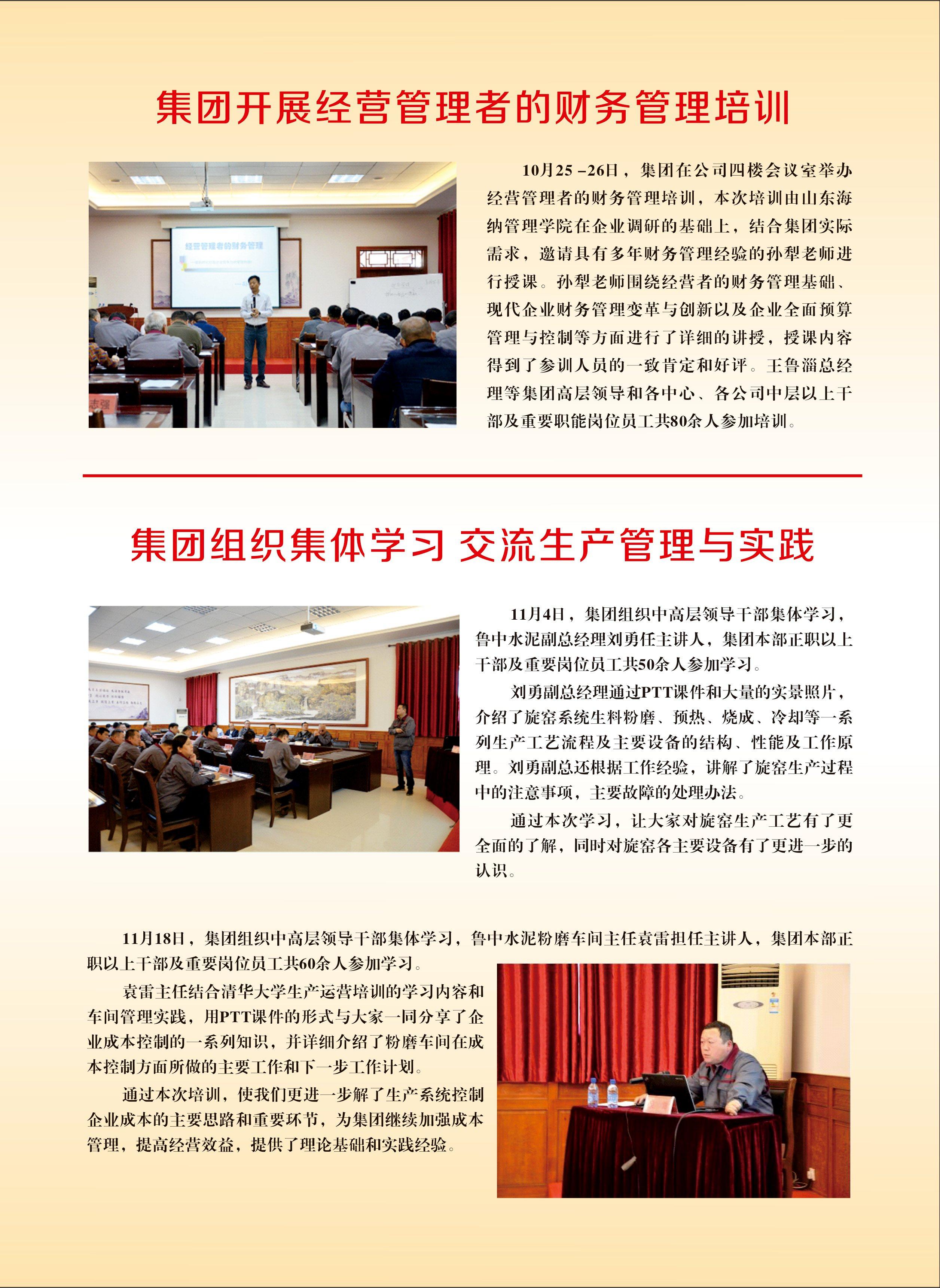 彩页3.jpg