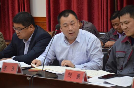 集团财务中心总经理张玉发言-集团组织中高层集体学习交流会