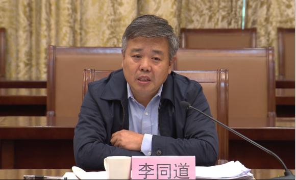 李学董事长参加省人大常委会调研活动5