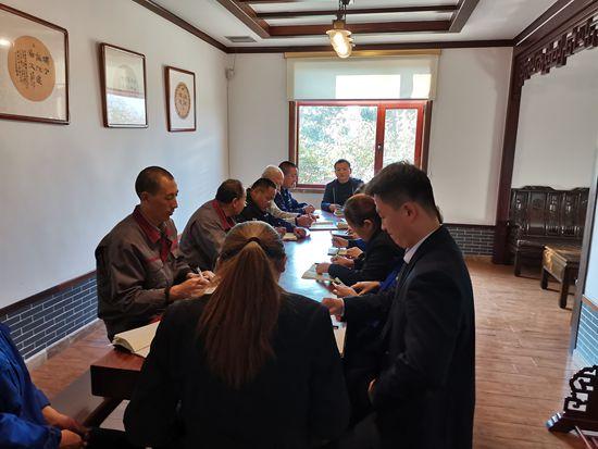 集团办公室召开工作会议48