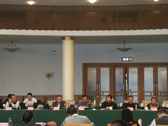 重山集团参加山东省水泥行业高质量座谈会19