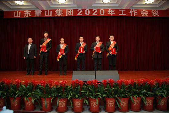 """""""致良知""""引领企业发展新辉煌 集团隆重召开2020年工作会议11"""