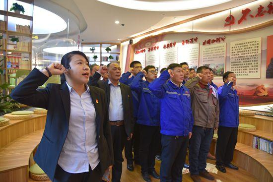 开展主题党日活动 提升党性修养 ——鲁中水泥、南韩学校党支部党员走进初心学堂64