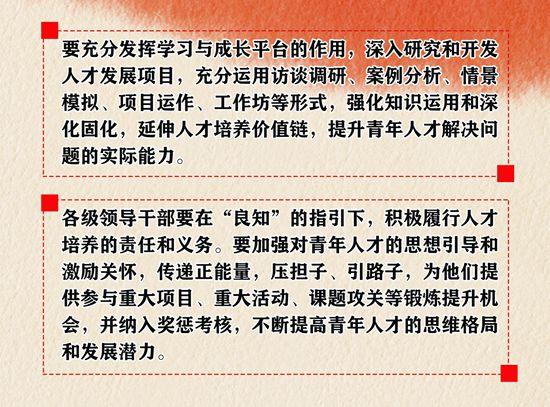 2020年工作报告再学习、再落实(三)51
