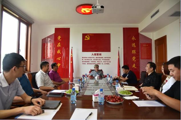 集团发展促进委员会成立并召开第一次全体会议9