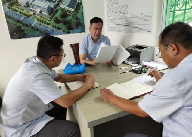 政策与项目部召开工作会议78