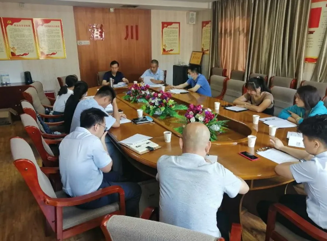 鲁中水泥参加全区经济运行座谈会35