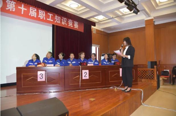 集团举办第十届职工知识竞赛14