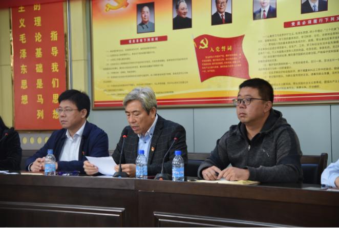 开启村企融合发展新征程 ——重山集团党委顺利召开党员大会93
