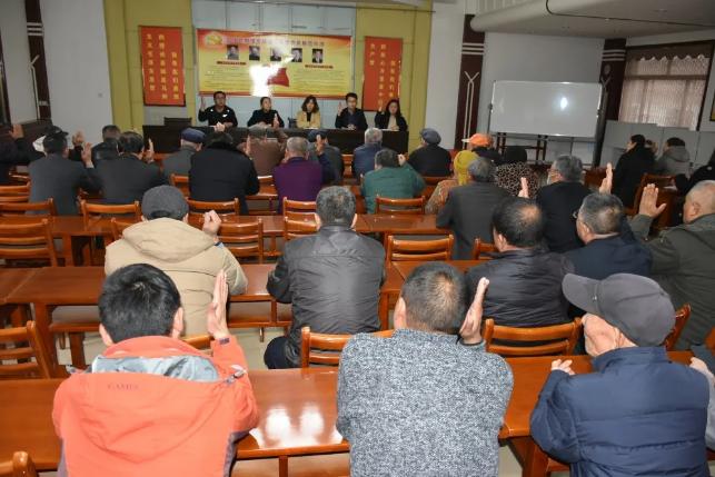 南韩村党支部完成委员选举工作50