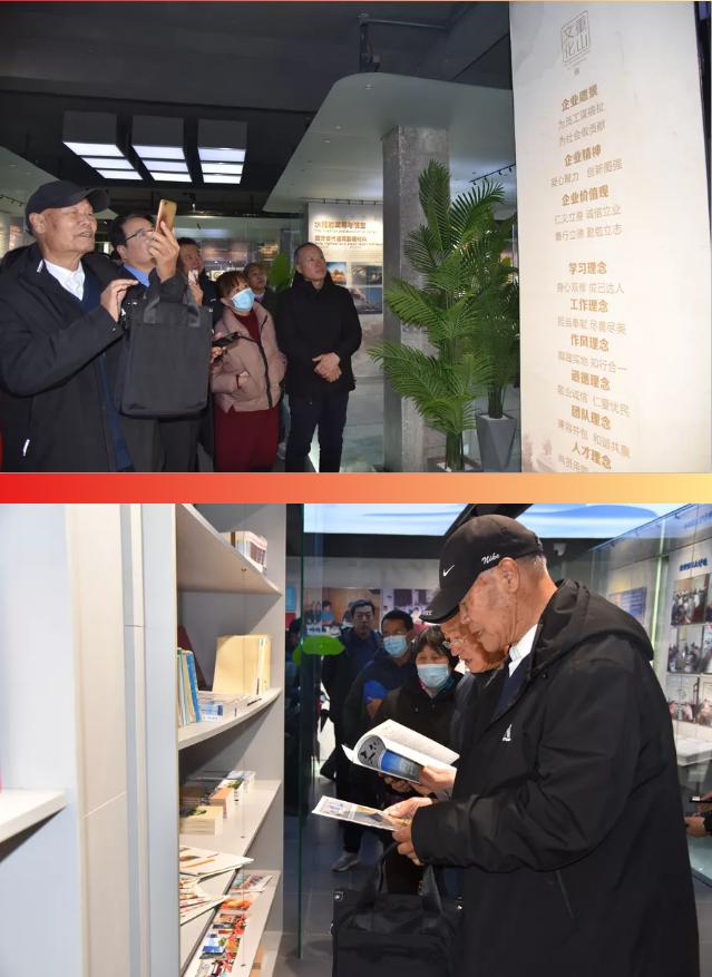 山东诗词学会散曲专业委员会到南韩村、重山集团釆风93