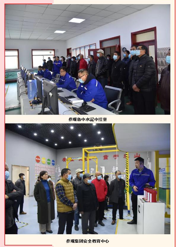 河东村党支部到重山集团开展开放式组织生活74