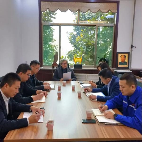 集团党委召开党委会会议17