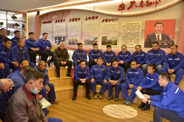 鲁中水泥党支部组织开展主题党日活动52