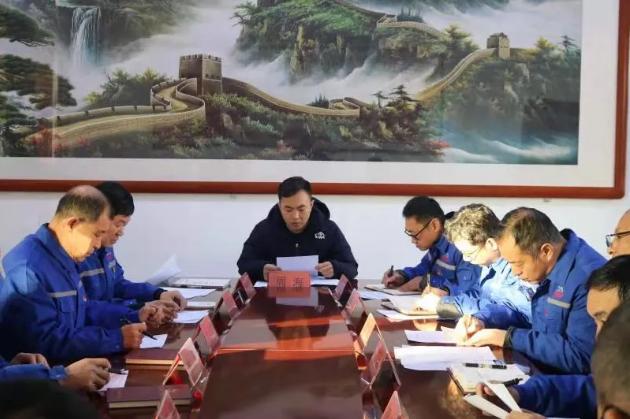 鲁蒙水泥党支部召开组织生活会9