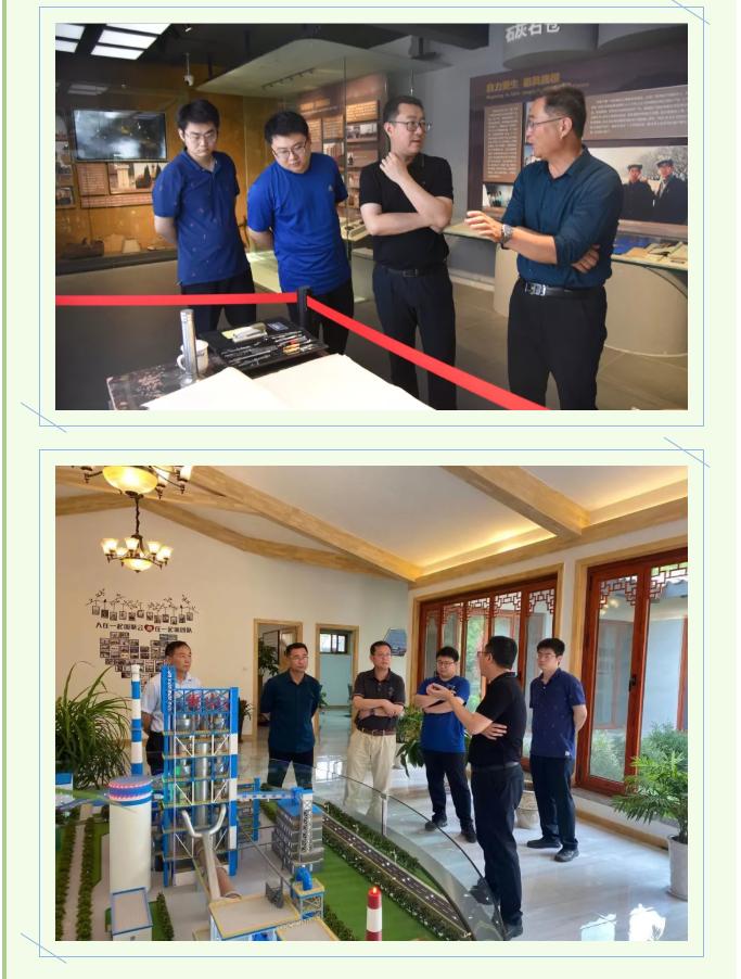山东高速材料技术开发集团到集团参观考察37